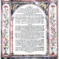 Kiddush-Levana.jpg