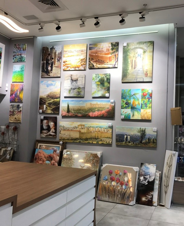 NER Art Gallery Store